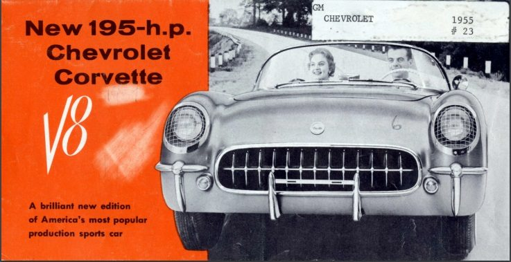 1955 Corvette Dealers Sales Brochure