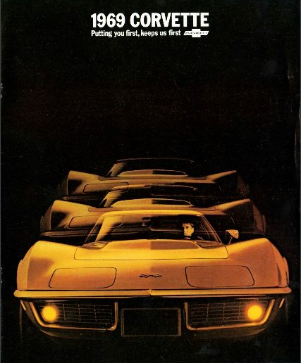1969 Corvette Dealers Sales Brochure