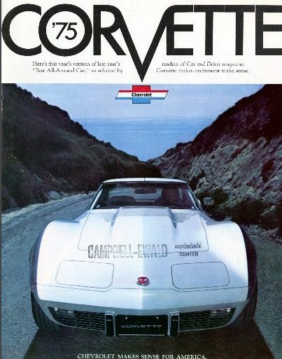 1975 Corvette Dealers Sales Brochure