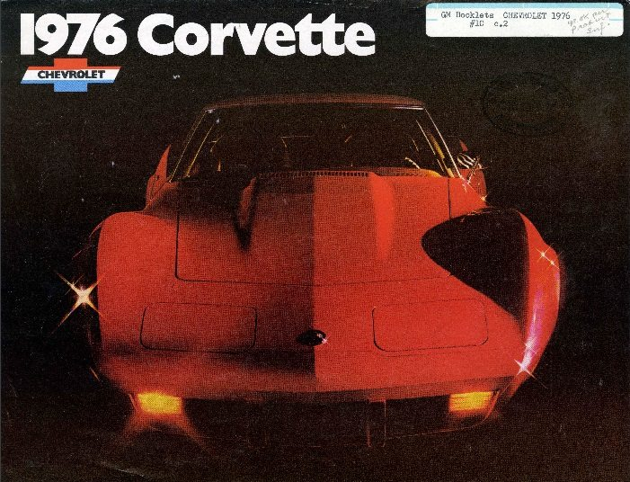 1976 Corvette Dealers Sales Brochure