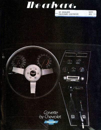 1977 Corvette Dealers Sales Brochure