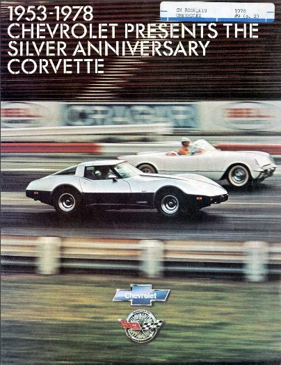 1978 Corvette Dealers Sales Brochure