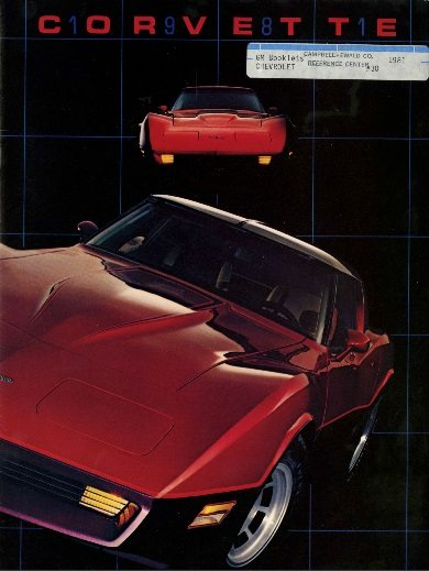 1981 Corvette Dealers Sales Brochure