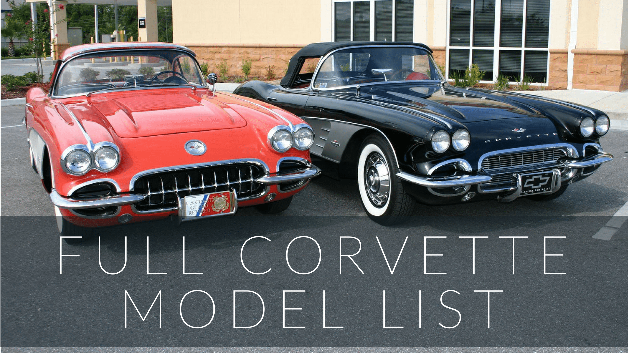 Full Corvette Model List