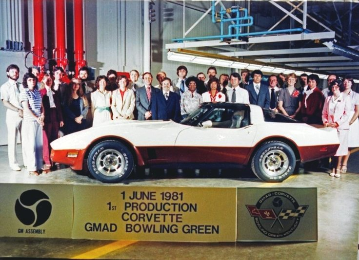 1981 Production Corvette Number 1